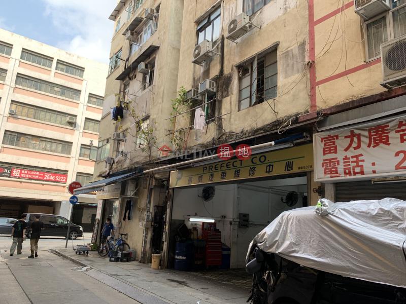 26 Shim Luen Street (26 Shim Luen Street) To Kwa Wan|搵地(OneDay)(1)