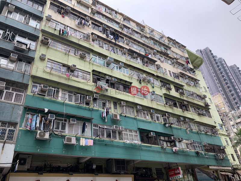 Hill Main Mansion (Hill Main Mansion) To Kwa Wan|搵地(OneDay)(1)