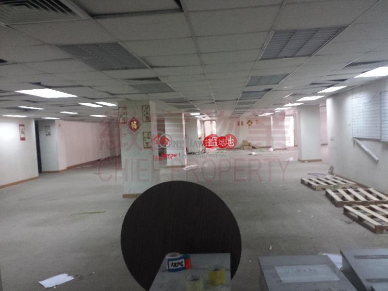 香港搵樓|租樓|二手盤|買樓| 搵地 | 工業大廈出售樓盤|利森工廠大廈
