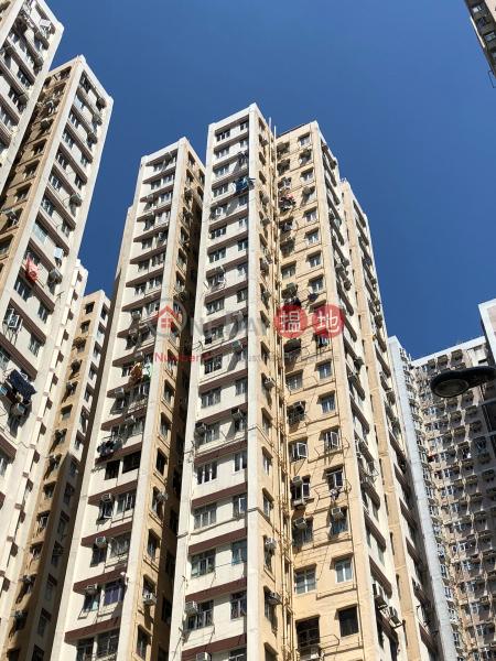 Block A Goldmine Building (Block A Goldmine Building) Chai Wan|搵地(OneDay)(1)
