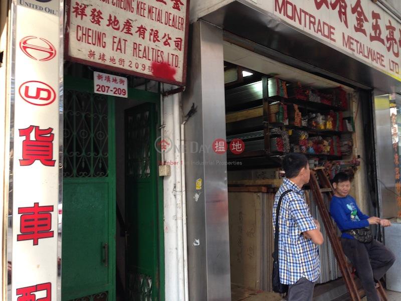 207-209 Reclamation Street (207-209 Reclamation Street) Mong Kok|搵地(OneDay)(1)