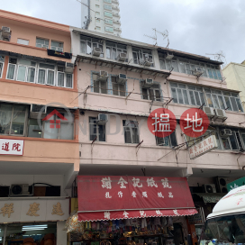 1A Lo Lung Hang Street,Hung Hom, Kowloon