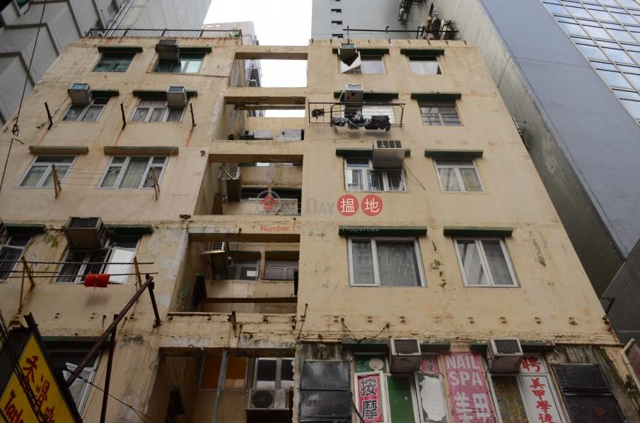 1-9 Graham Street (1-9 Graham Street) Central|搵地(OneDay)(3)