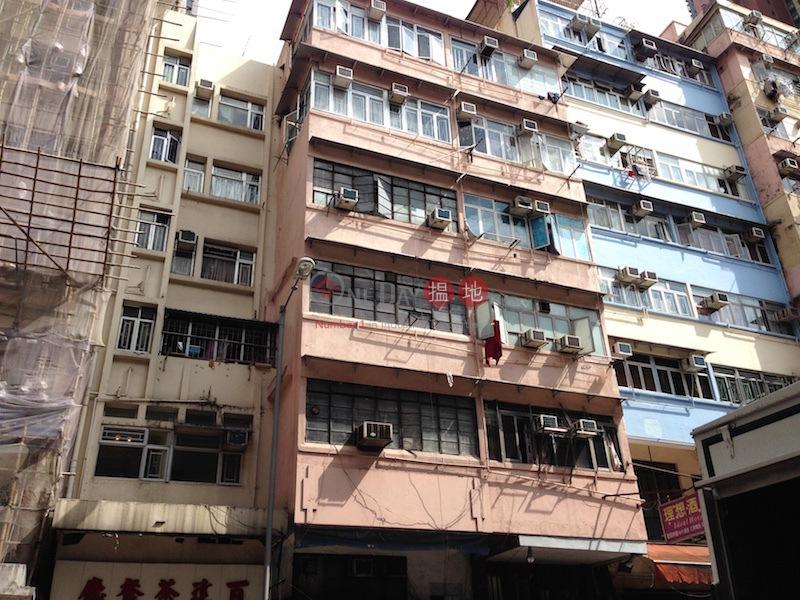358-360 Shanghai Street (358-360 Shanghai Street) Mong Kok|搵地(OneDay)(1)