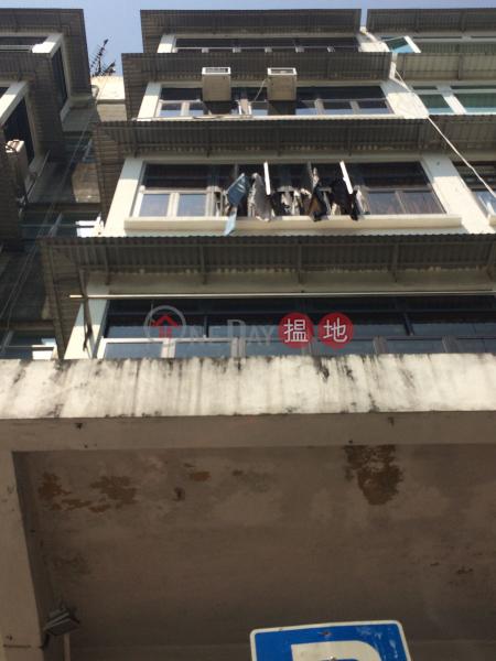 宜春街26號 (26 Yi Chun Street) 西貢|搵地(OneDay)(2)