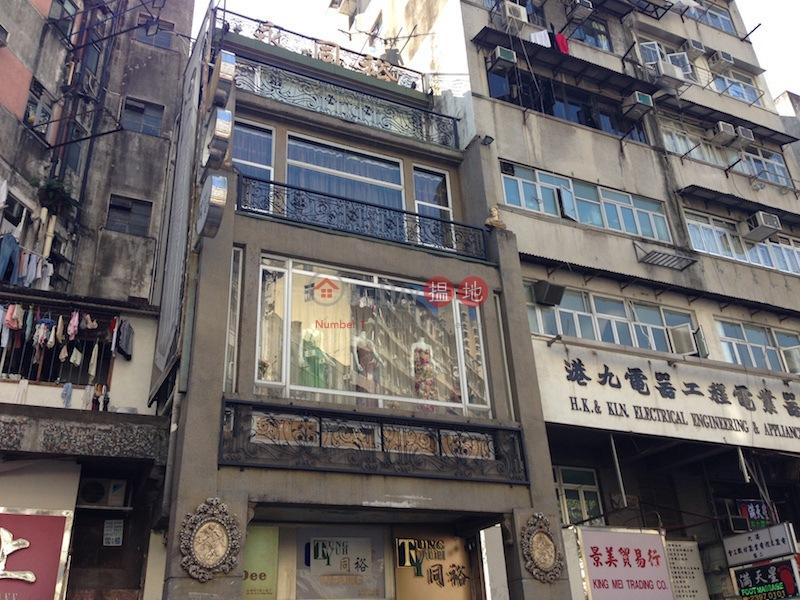 汝州街3號 (3 Yu Chau Street) 太子|搵地(OneDay)(2)