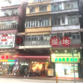 42 Wuhu Street|蕪湖街42號