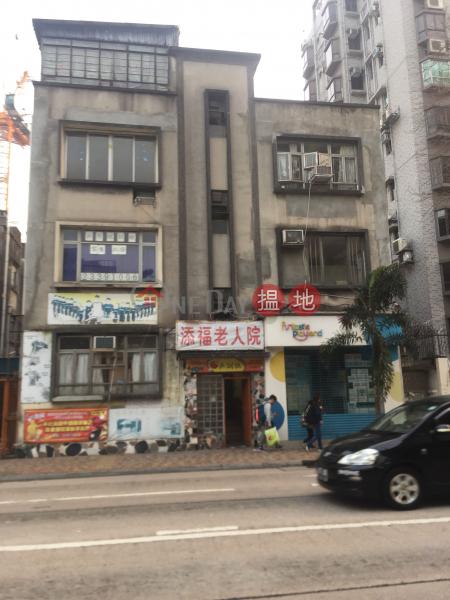 164A Boundary Street (164A Boundary Street) Kowloon Tong|搵地(OneDay)(1)