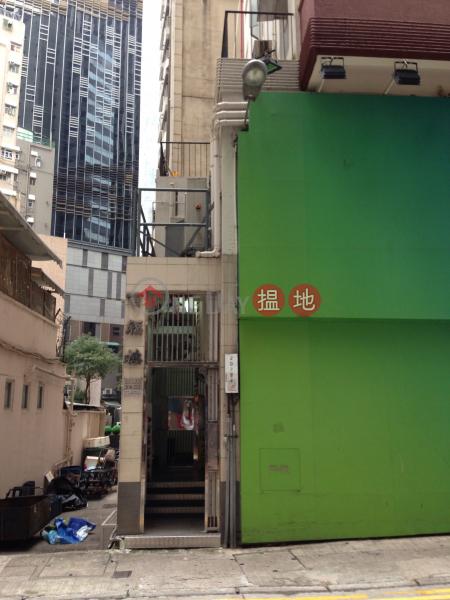百福樓 (Pak Fook Building) 灣仔|搵地(OneDay)(3)