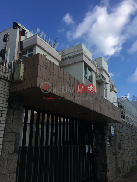 Content Lodge (Content Lodge) Kowloon Tong|搵地(OneDay)(4)