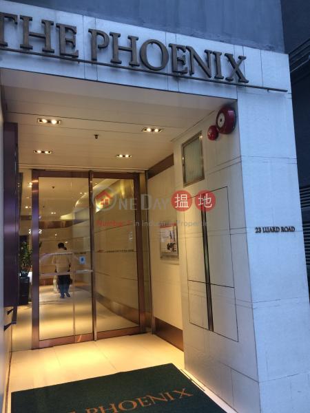 The Phoenix (The Phoenix) Wan Chai|搵地(OneDay)(2)