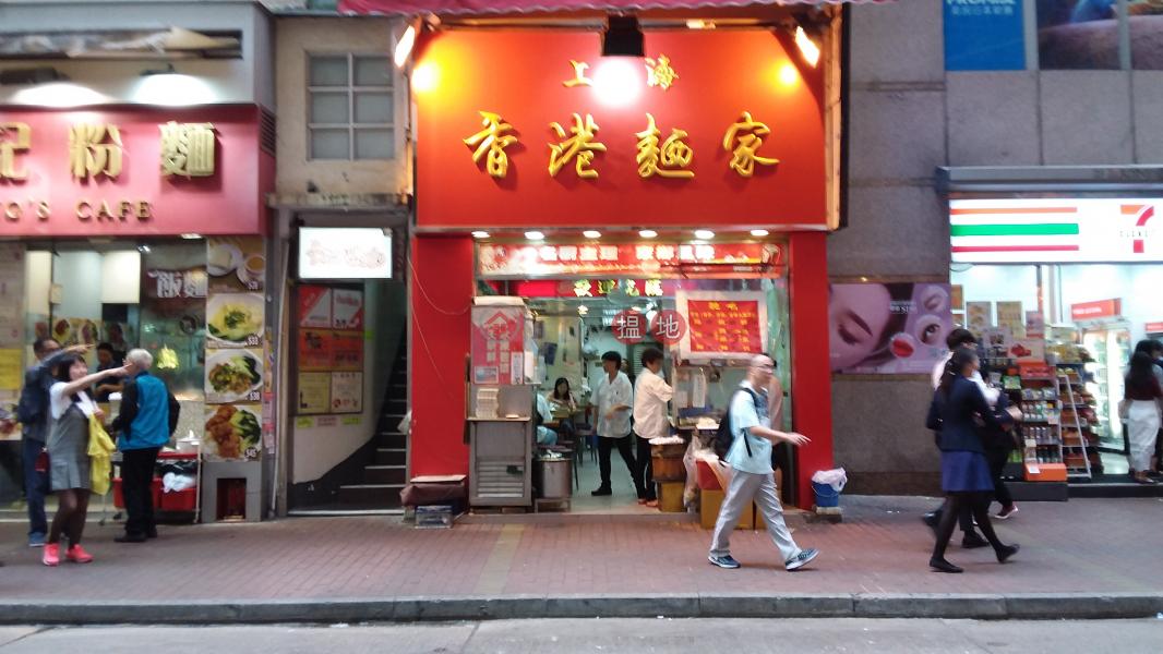渣甸街31號 (31 Jardine\'s Bazaar) 銅鑼灣 搵地(OneDay)(3)