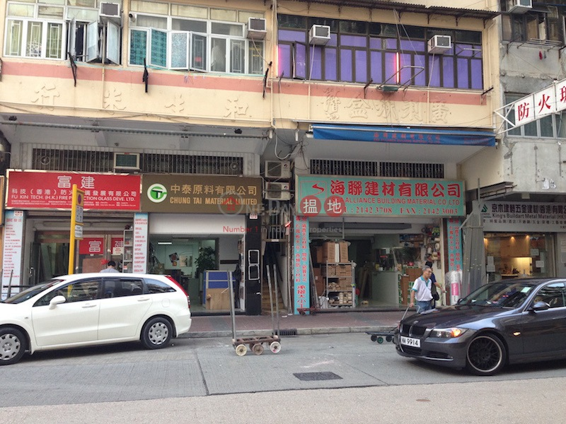 大南街101-103號 (101-103 Tai Nan Street) 太子|搵地(OneDay)(1)