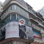 21-27 Lee Garden Road (21-27 Lee Garden Road) Wan Chai DistrictLee Garden Road21-27號|- 搵地(OneDay)(3)