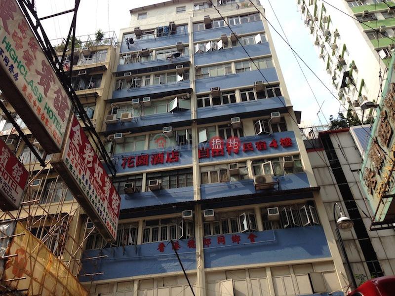 仁康大廈 (Yan Hong Mansion ) 旺角|搵地(OneDay)(2)