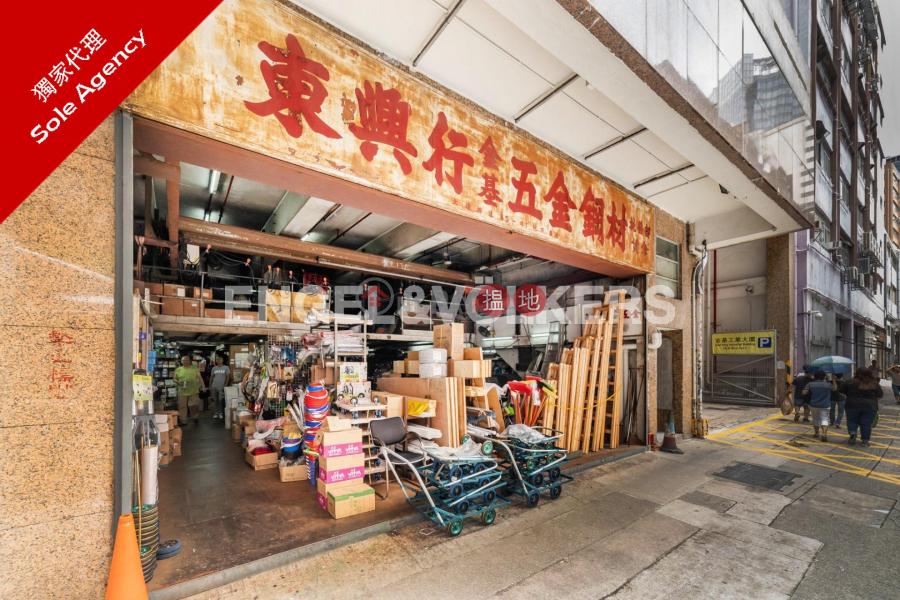 HK$ 4,100萬金基工業大廈-葵青葵涌開放式筍盤出售 住宅單位