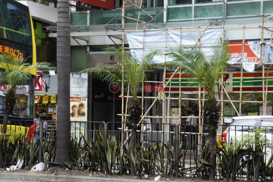 越興大廈 (Yue Hing Building ) 灣仔|搵地(OneDay)(3)
