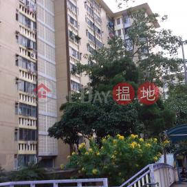 Lai Chak House, Chak On Estate,Shek Kip Mei, Kowloon