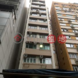 Yiu Pont House,Tsim Sha Tsui, Kowloon