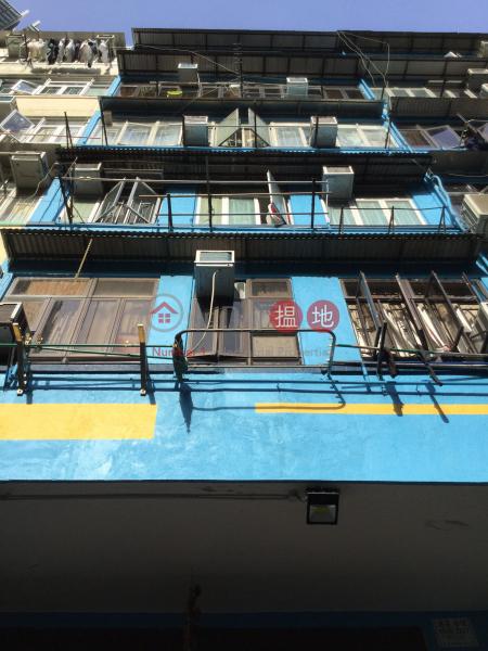 樂群街22號 (22 Lok Kwan Street) 大角咀|搵地(OneDay)(2)