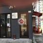 太山樓 (Tai Shan House) 西區太平山街32-34號|- 搵地(OneDay)(2)