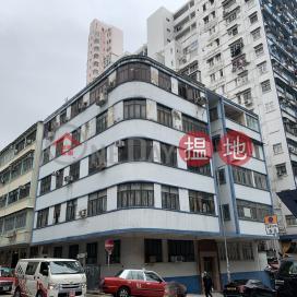 江蘇街4號,土瓜灣, 九龍