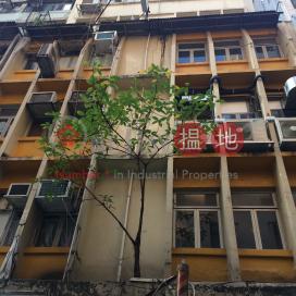 Li Yuen Building,Central, Hong Kong Island