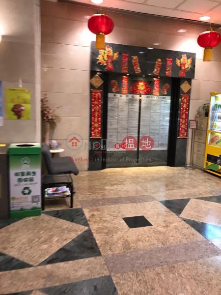 RICKY CTR | 36 Chong Yip Street | Kwun Tong District Hong Kong Rental | HK$ 11,500/ month