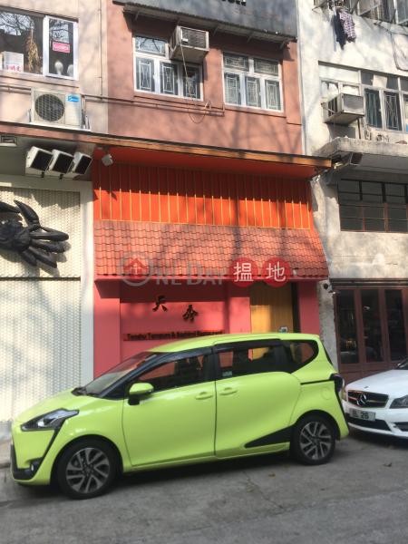 Lam\'s Building (Lam\'s Building) Soho|搵地(OneDay)(1)