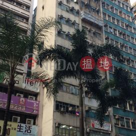 軒尼詩道171-173號,灣仔, 香港島