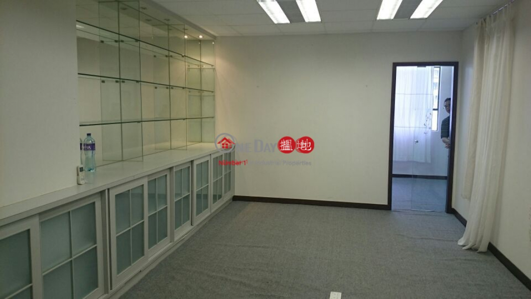 Property Search Hong Kong | OneDay | Industrial | Rental Listings WAH LOK INDUSTRIAL CENTRE