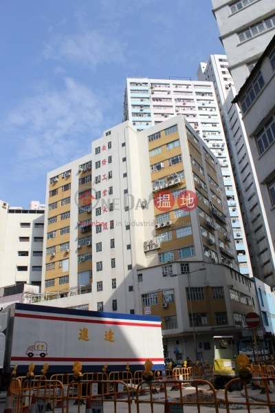 On Fat Industrial Building (On Fat Industrial Building) Kwai Chung|搵地(OneDay)(5)