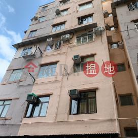 28 Pang Ching Street,To Kwa Wan, Kowloon