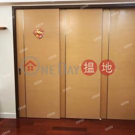 實用兩房,市場罕有,四通八達和明苑 和逸閣 (A座)租盤|和明苑 和逸閣 (A座)(Wo Yat House (Block A) Wo Ming Court)出租樓盤 (XGXJ614100119)_0