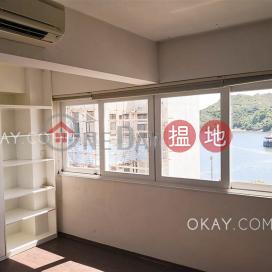 1房2廁,極高層《榮樓出售單位》|榮樓(Yau Wing Lau)出售樓盤 (OKAY-S355120)_0