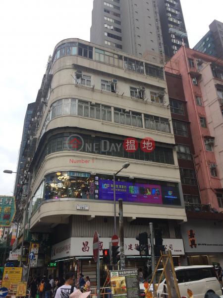旺角道39-39B號 (39-39B Mong Kok Road) 旺角|搵地(OneDay)(1)