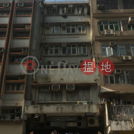Hong Ning Building (Kowloon City)|康寧樓 (九龍城)