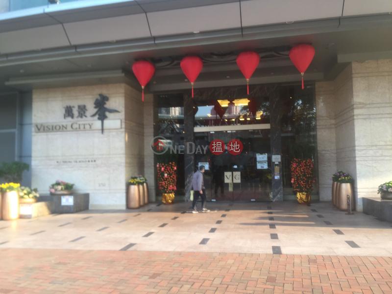 Block 3 Vision City (Block 3 Vision City) Tsuen Wan East|搵地(OneDay)(2)