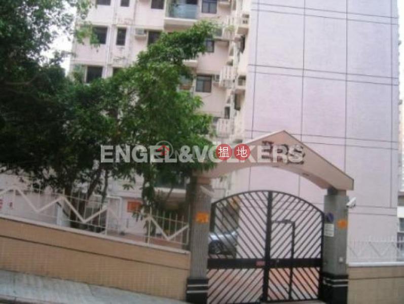 跑馬地三房兩廳筍盤出售|住宅單位-70成和道 | 灣仔區-香港|出售-HK$ 2,000萬