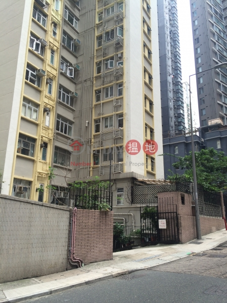 Green Field Court (Green Field Court) Mid Levels West|搵地(OneDay)(2)