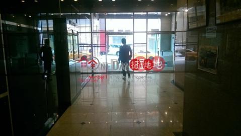 葵匯工業大廈 葵青葵匯工業大廈(Kwai Wu Industrial Building)出售樓盤 (tbkit-02908)_0