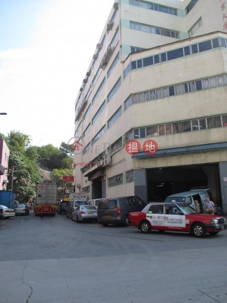 Union Industrial Building (Union Industrial Building) Yau Tong|搵地(OneDay)(5)