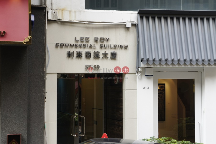 Lee Roy Commercial Building (Lee Roy Commercial Building) Central|搵地(OneDay)(3)