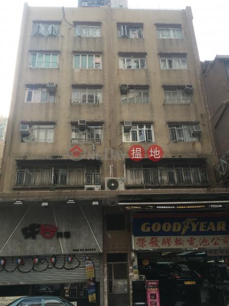 Fuk Sing Mansion (Fuk Sing Mansion) Kowloon City|搵地(OneDay)(3)