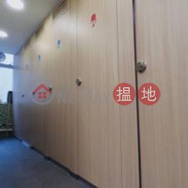 一個富有特色格調的共享工作室,鄰近地鐵站步行只需幾分鐘|康民工業中心(Hong Man Industrial Centre)出租樓盤 (61131-6540832049)_0