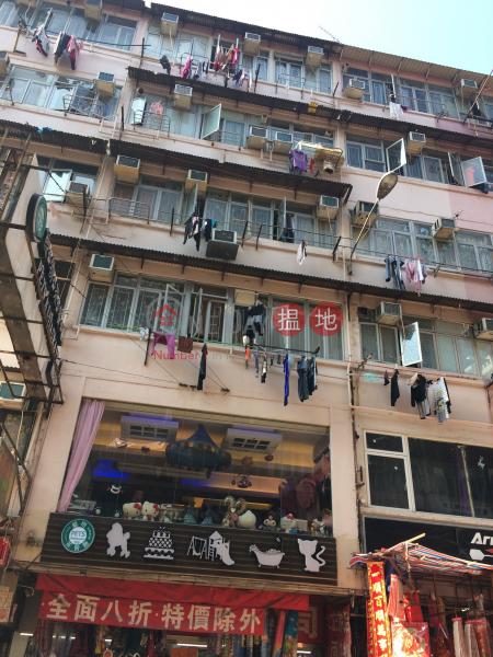 93 Chung On Street (93 Chung On Street) Tsuen Wan East|搵地(OneDay)(1)
