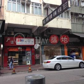 Nan Yang House,Prince Edward, Kowloon