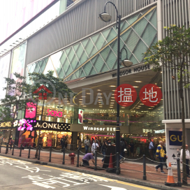 Windsor House,Causeway Bay, Hong Kong Island