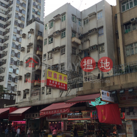Hing Shing Building,Tai Wai, New Territories