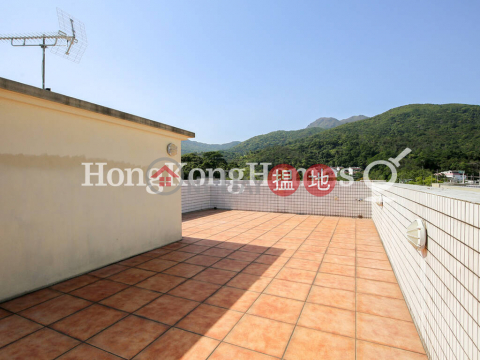 蠔涌新村4房豪宅單位出售|西貢蠔涌新村(Ho Chung New Village)出售樓盤 (Proway-LID130761S)_0
